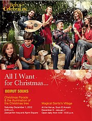 Beirut Celebrates 2012 - Magical Santa's Village at Beirut Souks