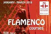 Flamenco Courses at Instituto Cervantes