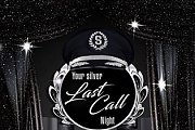 Your Silver Last Call Night - New year -1