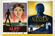 Rediscover Georges Nasser the first Lebanese Filmmaker in Cannes