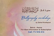 Arabic Calligraphy Workshop