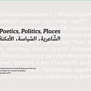 Poetics, Politics, Places closing gathering & catalogue release