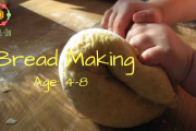 Bread Making Class at Hands-On