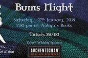 Burns Night 2018 - Scottish Night