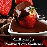 """Valentine's """"Dawebni Fik"""""""