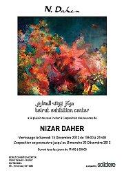 Art Exhibition by Nizar Daher