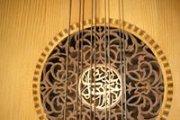 Oud Workshop - ورشة عمل في العزف على العود
