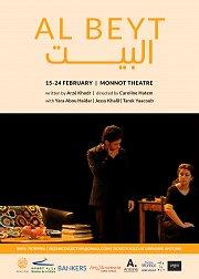 Al Beyt (play) at Monnot Theatre