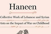 Haneen - حنين - New Expo in Beit Beirut