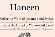 Haneen - حنين - New Expo in Beit Beirut
