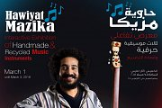 معرض حاوية مزيكا | Hawiyat Mazika Exhibition