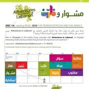 """""""MLAWWAN"""" HIKING FOR OUR CHILDREN'S HEALTH"""