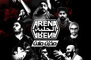 The Arena Presents: Makhzan Malan - الحلبة تقدم: مخزن ملان