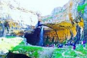 Hiking From Tannourine to Balaa Sinkhole I ProMax