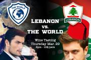 Lebanon vs The World Tasting