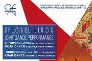 MUSH and KNAR Joint Dance Performances