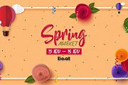 Spring Market @ The Backyard Hazmieh
