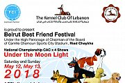 Beirut Best Friend Festival - For Dogs lovers