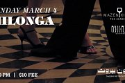 Milonga at Salon Beyrouth