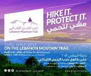 Hike it. Protect it. ... with LMTA