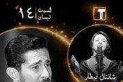 Teatro Verdun presents Mohamad Khairy - Sahret Tarab