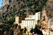 Jabal Mar Elias-Qazhaya Hike with Wild Adventures
