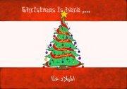 """""""Christmas Is Here"""" - Bikfaya Christmas Fair"""