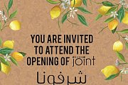 Joint Beirut Opening