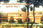 Advanced Meditation Course