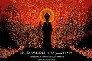 MYFF - Metropolis Youth Film Festival   3rd edition