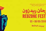 REDZONE Festival