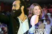 Georges Tawil & Chantal Bitar at Teatro Verdun