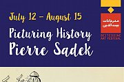 PICTURING HISTORY - PIERRE SADEK, THE ART OF CARICATURE - Part of Beiteddine Art Festival 2018