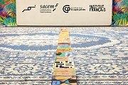 اعزف الصورة: أرغن الشارع | Jouer l'Image: The Street Organ