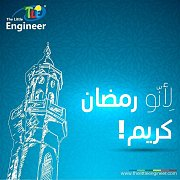 Ramadan at The Little Engineer