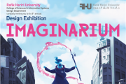 RHU Graphic Design Exhibition IMAGINARIUM