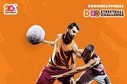 Dunkin' Happiness Streetball Challenge