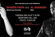 Shaden & Al Darwish at AUB!