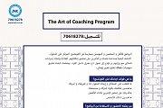 Coaching Program (Tyre)
