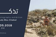 Tezkar photography exhibition by Rudy Bou Chebel