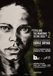 """""""Eyes are the Windows to the Soul"""" -2 by Serge Oryan"""