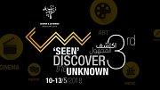 SEEN Festival 2018