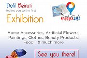 Beiruti Exhibition