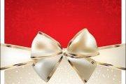 Christmas Festival - Dhour Shweir & Ain Sindyaneh