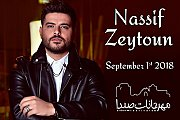 Nassif Zeytoun at Saida International Festival