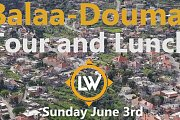 Balaa - Douma Tour and Lunch