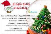 Jingle Bells! Jingle Help! - Christmas Party & Fundraiser for CHANCE