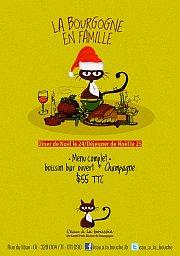 Diner de Noel / Dejeuner de Noel a l'Eau a la Bouche