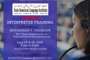 Interpreter Training