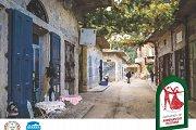 Hiking Balou Baatara-Douma